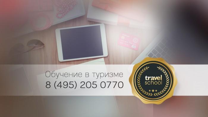 info-kartinka-dlya-mesta-na-sajte-tui-ts_obl_youtube