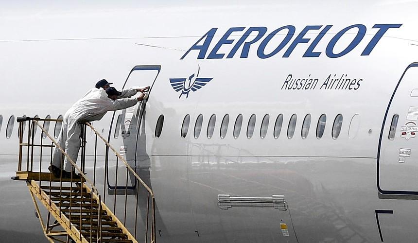 Москва дубай авиабилеты аэрофлот продажа апартаментов пхукет